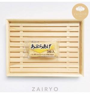 Aburaage (Deep-fried Tofu Skin a.k.a. Taupok) / 油揚げ